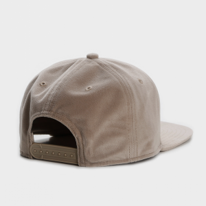 cayler-and-sons-snapback-black-label-csbl-new-age-cap-beige-praha